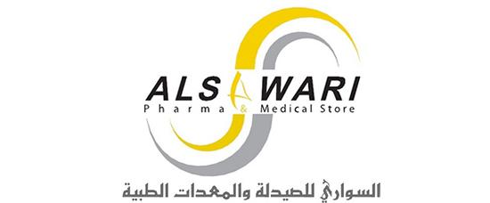 Al Sawari Pharma  Exemplaire