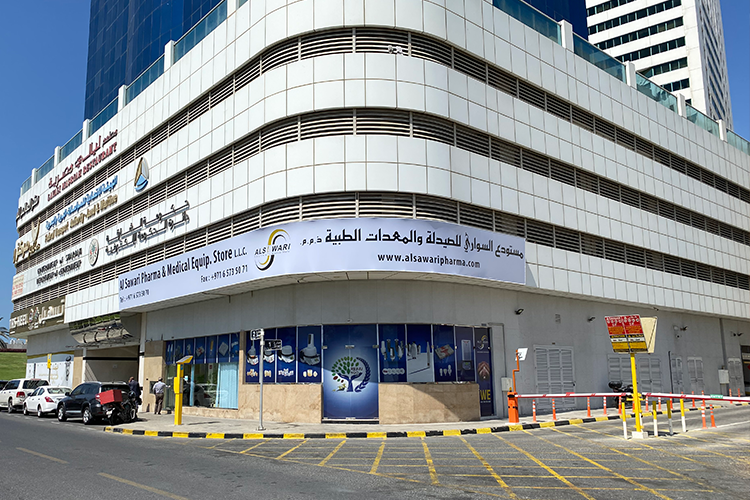 27 March 2021 – We are opening a new representative  office in Dubai and the platform of REFAI-NGO in GCC
